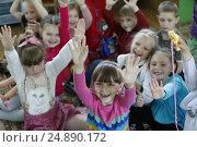 Дети в садике (2016 год). Редакционное фото, фотограф Лазаренко Светлана / Фотобанк Лори