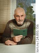 Купить «Мужчина держит трудовую книжку», фото № 24893156, снято 17 января 2017 г. (c) Акиньшин Владимир / Фотобанк Лори