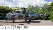 Купить «Саратов. Музей боевой славы под открытым небом. Военно-транспортный вертолет МИ-24В», фото № 24894388, снято 11 июля 2016 г. (c) Irina Kruskop / Фотобанк Лори