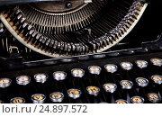 Увеличенные детали старой печатной машинки. Стоковое фото, фотограф Беляева Юлия / Фотобанк Лори