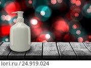 Купить «Composite image of gray dispenser bottle 3d», фото № 24919024, снято 1 апреля 2020 г. (c) Wavebreak Media / Фотобанк Лори