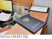 Папка с документами на подпись, фото № 24921152, снято 18 января 2017 г. (c) Юрий Морозов / Фотобанк Лори