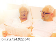 Купить «happy senior couple with newspaper in bed», фото № 24922640, снято 4 сентября 2014 г. (c) Syda Productions / Фотобанк Лори