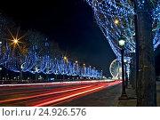 Ночной Париж (2008 год). Стоковое фото, фотограф Максим Попыкин / Фотобанк Лори