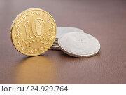 Купить «Ten russian rubles coin», фото № 24929764, снято 23 января 2017 г. (c) Александр Якимов / Фотобанк Лори