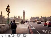 Купить «Westminster Bridge at sunset, London, UK», фото № 24931124, снято 17 сентября 2014 г. (c) Iakov Kalinin / Фотобанк Лори