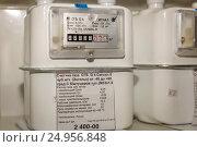 Газовые счетчики на витрине магазина (2017 год). Редакционное фото, фотограф Акиньшин Владимир / Фотобанк Лори