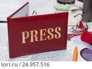 Operating license PRESS, PRESS badge, glasses and pen. Стоковое фото, фотограф Станислав Занегин / Фотобанк Лори
