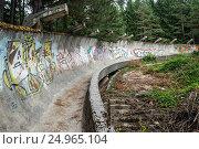 Graffiti on damaged Sarajevo Olympic Bobsleigh and Luge Track located on Trebevic mountain, built for the 1984 Winter Olympics. Стоковое фото, фотограф Konrad Zelazowski / age Fotostock / Фотобанк Лори