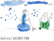 Snowmen (male and female) in the snow. Стоковое фото, фотограф Oleksandr Khalimonov / Фотобанк Лори