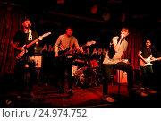 Купить «AvaGrace performing live on stage at the Amersham Arms Featuring: Avagrace Where: London, United Kingdom When: 21 Dec 2015 Credit: Ricky Swift/WENN.com», фото № 24974752, снято 21 декабря 2015 г. (c) age Fotostock / Фотобанк Лори