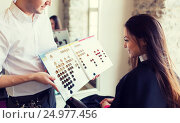 Купить «woman choosing hair color from palette at salon», фото № 24977456, снято 15 февраля 2015 г. (c) Syda Productions / Фотобанк Лори