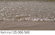Купить «Waves on the beach», видеоролик № 25006560, снято 11 января 2017 г. (c) Алексей / Фотобанк Лори