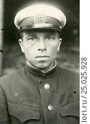 Купить «Портрет советского офицера», эксклюзивное фото № 25025928, снято 21 января 2020 г. (c) Михаил Ворожцов / Фотобанк Лори