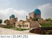 Купить «Комплекс Дор-ут Тиловат и мечеть Кок Гумбаз, Шахрисабз, Узбекистан», фото № 25041252, снято 16 октября 2016 г. (c) Юлия Бабкина / Фотобанк Лори