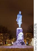 Купить «Nizhny Novgorod, the monument to Maxim Gorky», фото № 25055076, снято 2 января 2017 г. (c) Дмитрий Тищенко / Фотобанк Лори