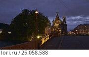 St Petersburg Time Lapse Photography Cathedral On The Spilled Blood (2016 год). Редакционное видео, видеограф Владимир Ковальчук / Фотобанк Лори