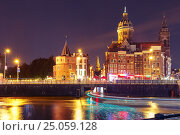 Купить «Night Amsterdam canal and Basilica Saint Nicholas», фото № 25059128, снято 27 августа 2016 г. (c) Коваленкова Ольга / Фотобанк Лори
