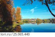 Купить «Осенний пейзаж», фото № 25065440, снято 2 октября 2016 г. (c) Валерий Боярский / Фотобанк Лори