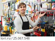 Купить «male seller posing at tooling section of household store», фото № 25067548, снято 18 ноября 2018 г. (c) Яков Филимонов / Фотобанк Лори