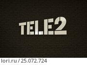 Купить «Логотип мобильного оператора Tele2», фото № 25072724, снято 28 января 2016 г. (c) Дмитрий Сидоров / Фотобанк Лори