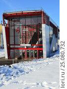 Купить «Наземный вестибюль станции «Коптево» Московского центрального кольца (МЦК)», эксклюзивное фото № 25080732, снято 5 февраля 2017 г. (c) lana1501 / Фотобанк Лори