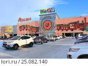 Город Омск, семейный торговый центр «МЕГА Омск», парковка, фото № 25082140, снято 5 февраля 2017 г. (c) Виктор Топорков / Фотобанк Лори