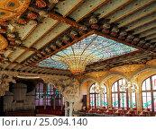 Купить «Palau de la Musica Catalana by Lluis Domenech i Montaner, Barcelona, Spain, Europe.», фото № 25094140, снято 30 октября 2016 г. (c) age Fotostock / Фотобанк Лори