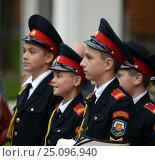 Купить «Московские кадеты», фото № 25096940, снято 1 сентября 2014 г. (c) Free Wind / Фотобанк Лори