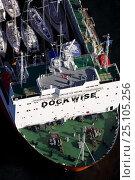 Купить «Dockwise yacht transport ship loading in Newport, Rhode Island, USA. Fall 2006.», фото № 25105256, снято 15 августа 2018 г. (c) Nature Picture Library / Фотобанк Лори