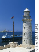 Купить «The lighthouse at the entrance to Havana Harbour with a ship cruising past, Cuba.», фото № 25111972, снято 20 сентября 2019 г. (c) Nature Picture Library / Фотобанк Лори