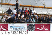 Купить «Skippers line up for a photo before the start of The Transat, singlehanded transatlantic race, Plymouth, 2004. For EDITORIAL use only.», фото № 25116108, снято 16 июля 2018 г. (c) Nature Picture Library / Фотобанк Лори