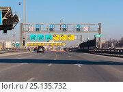 Купить «Пункт оплаты проезда на Западном скоростном диаметре. Санкт-Петербург», эксклюзивное фото № 25135732, снято 7 февраля 2017 г. (c) Александр Щепин / Фотобанк Лори