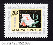 Купить «Hungarian postage stamp.», фото № 25152088, снято 31 марта 2008 г. (c) age Fotostock / Фотобанк Лори