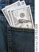 Dollars in a pocket. Стоковое фото, фотограф Silanti / Фотобанк Лори