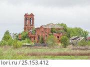 Купить «Разрушенный каменный храм в селе», фото № 25153412, снято 17 мая 2015 г. (c) Дмитрий Тищенко / Фотобанк Лори