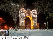 Купить «Триумфальная арка в Благовещенске. Зима, вечер.», фото № 25159308, снято 17 января 2017 г. (c) Александр Овчинников / Фотобанк Лори