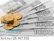 Купить «Российские монеты и купюры», эксклюзивное фото № 25167532, снято 16 января 2017 г. (c) Юрий Морозов / Фотобанк Лори