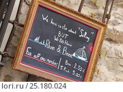 Купить «Sign outside a bar in St Tropez during Les Voiles De St Tropez regatta, St Tropez, France, October 2013. All non-editorial uses must be cleared individually.», фото № 25180024, снято 21 июля 2018 г. (c) Nature Picture Library / Фотобанк Лори
