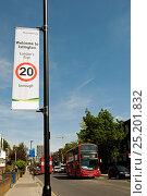 Купить «Banner saying 'Welcome to Islington, London's first twenty or 20 mile an hour borough', Islington, England, UK, June 2013.», фото № 25201832, снято 23 сентября 2018 г. (c) Nature Picture Library / Фотобанк Лори