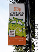 Купить «Banner saying 'Green sacks are coming' hanging from lamppost to encourage local residents to recycle their waste. The London Borough of Hackneys operates...», фото № 25201972, снято 21 июля 2018 г. (c) Nature Picture Library / Фотобанк Лори