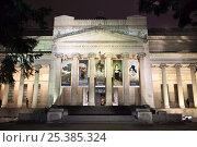 Купить «Главное здание Музея изобразительных искусств имени Пушкина», фото № 25385324, снято 10 февраля 2017 г. (c) Victoria Demidova / Фотобанк Лори