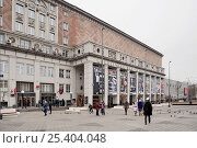 Концертный зал имени Петра Ильича Чайковского. Москва, Триумфальная площадь, 4/31 (2015 год). Редакционное фото, фотограф stargal / Фотобанк Лори