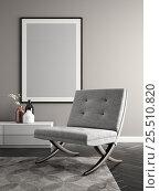Купить «Interior modern design room 3D illustration», иллюстрация № 25510820 (c) Hemul / Фотобанк Лори
