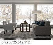 Купить «Interior modern design room 3D illustration», иллюстрация № 25512112 (c) Hemul / Фотобанк Лори