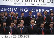 Купить «America's Cup 2003, team Alinghi at the prize giving ceremony in Auckland, New Zealand.», фото № 25535968, снято 21 июля 2018 г. (c) Nature Picture Library / Фотобанк Лори