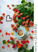 Любовь к кофе. Стоковое фото, фотограф Julia Ovchinnikova / Фотобанк Лори