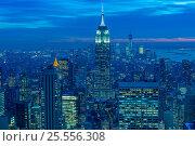 Купить «Night view of New York Manhattan during sunset», фото № 25556308, снято 20 декабря 2013 г. (c) Elnur / Фотобанк Лори
