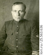 Купить «Портрет советского офицера», эксклюзивное фото № 25563636, снято 6 декабря 2019 г. (c) Михаил Ворожцов / Фотобанк Лори