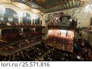 Купить «Palau de la Musica Catalana with audience, Spain», фото № 25571816, снято 26 ноября 2015 г. (c) Яков Филимонов / Фотобанк Лори
